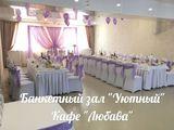 Агентство Любава, фото №3